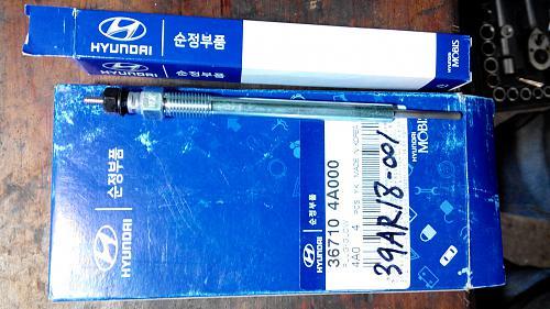 Заміна пускових свічок на Н-1/Н-300 2008+ - Пост 311655 - Фото 2